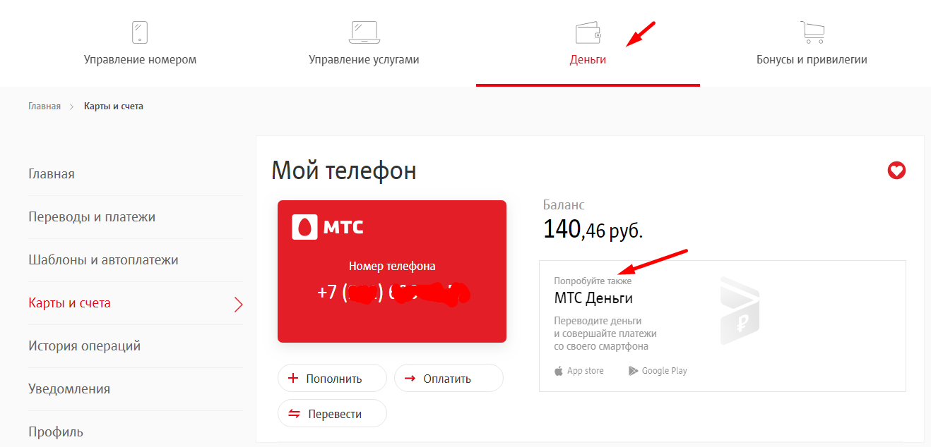 https://fast-wolker.ru/wp-content/uploads/2018/07/img_5b47485155575.png